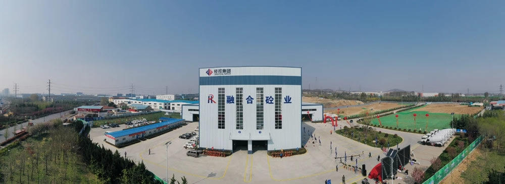"""title='<div style=""""text-align:center;""""> Factory construction project of fusion concrete industry </div>'"""