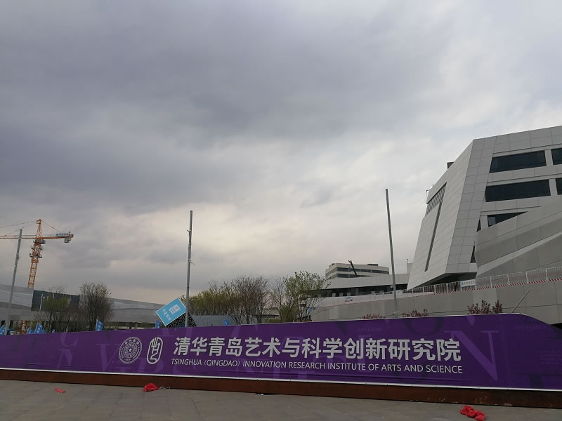 """title='<div style=""""text-align:center;""""> Project of Tsinghua Qingdao Institute of Art and Innovation </div>'"""