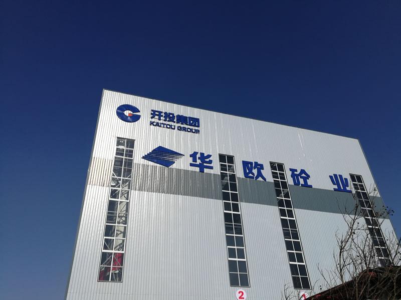 """title='<div style=""""text-align:center;""""> Hua-ou Concrete Plant Construction Project </div>'"""