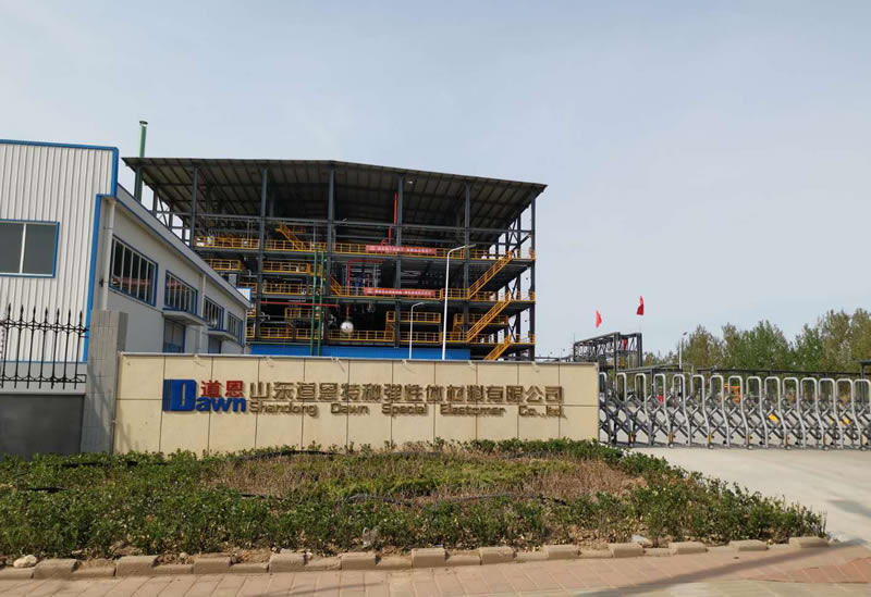 """title='<div style=""""text-align:center;""""> Project of Shandong Daoen Special Elastomer Material Co., Ltd </div>'"""